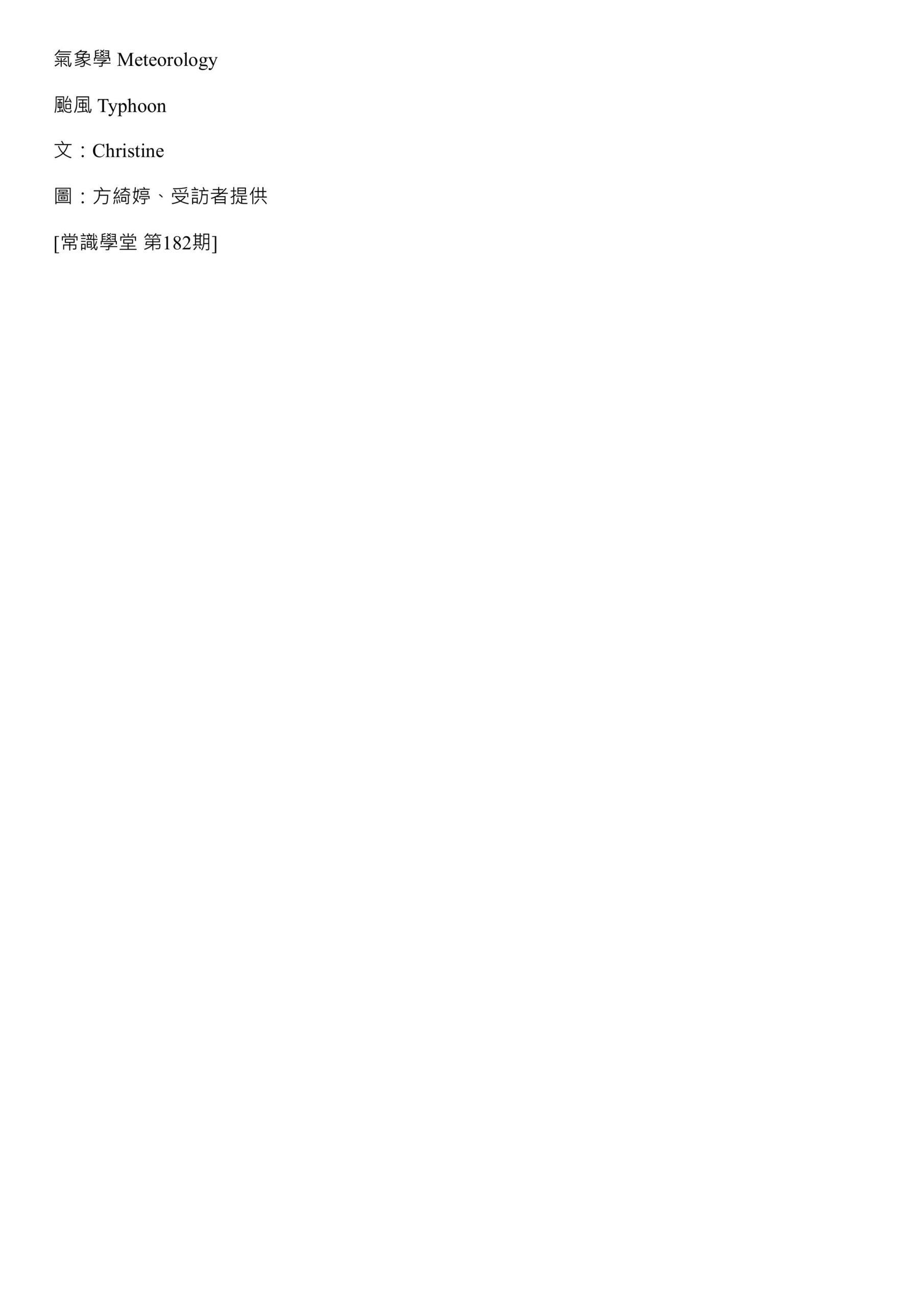 方志剛-明報2020年6月1日-3